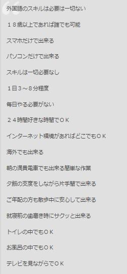 宮崎NO1