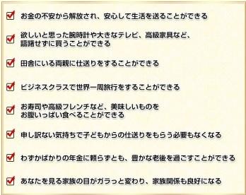 森田NO1