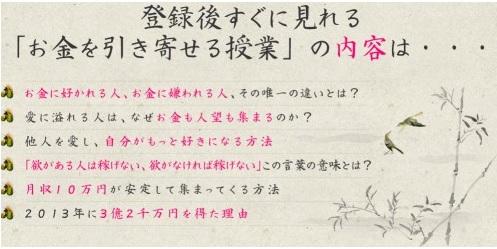 知井FXNO2