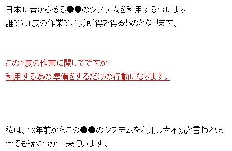 鈴木NO1