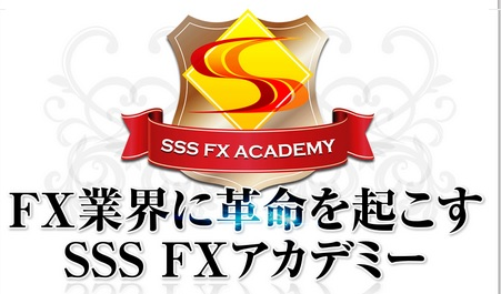 SSSFXサブ