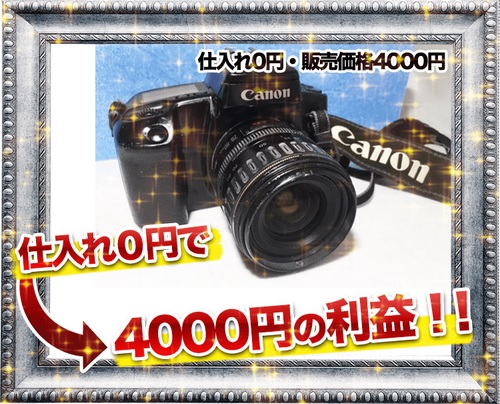 バーチャルカメラ