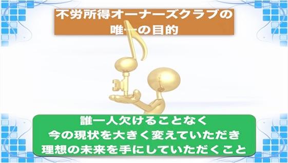 増田プログラム22