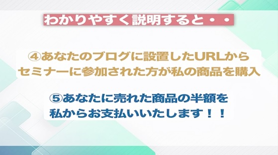 増田プログラム9