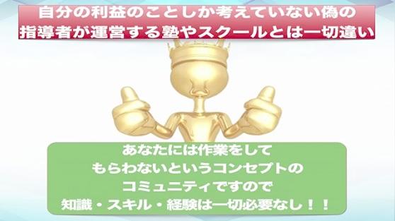 増田NO1
