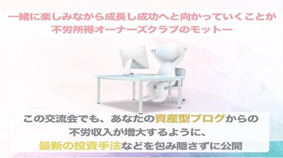 増田プログラム17