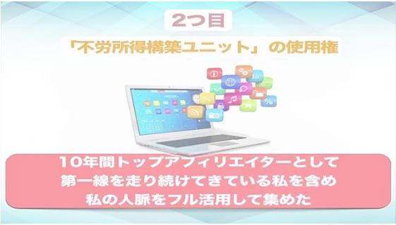 増田プログラム3