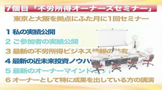 増田プログラム15
