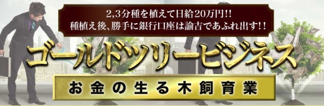 GDPサブ