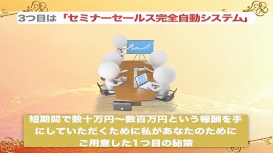 増田プログラム7