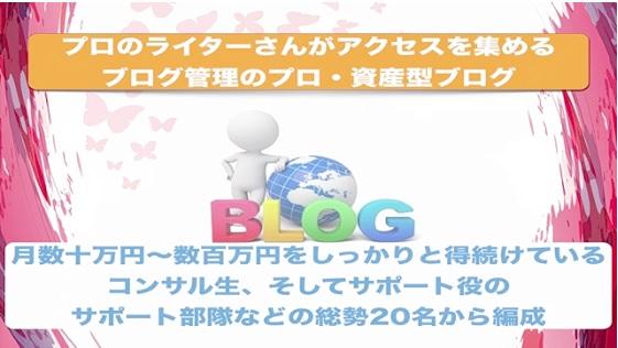 増田プログラム4