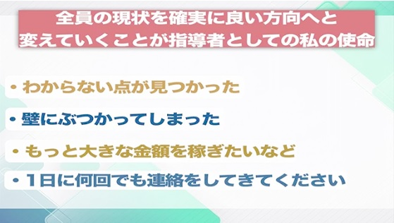 増田プログラム23
