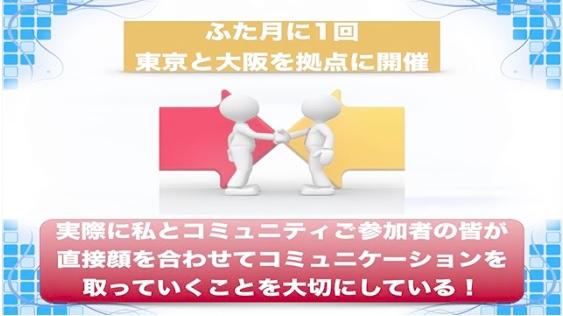 増田プログラム16