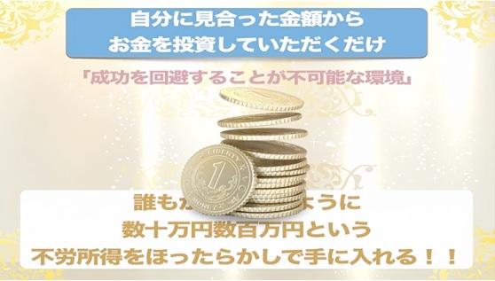 増田NO2