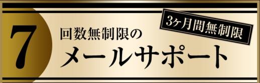 4DFXコンテンツ7
