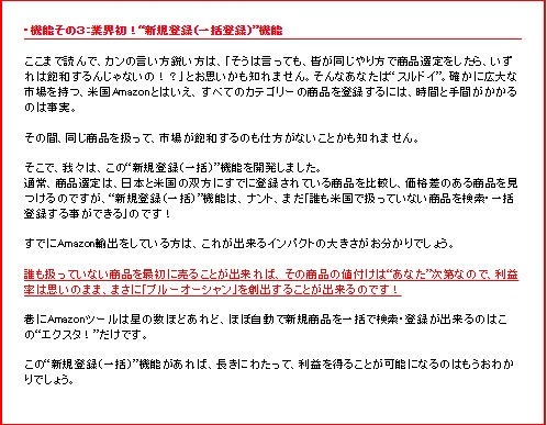 D正田エクスタ3