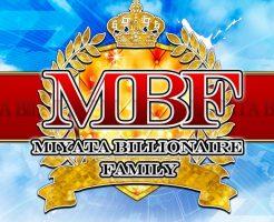 MBFメイン