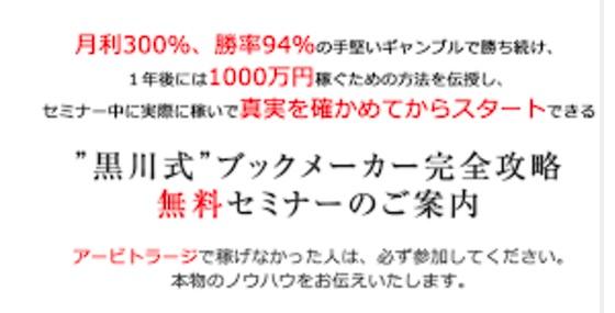 %e3%83%95%e3%82%a1%e3%83%b3%e3%82%bf%e3%82%b8%e3%82%a2%e9%81%8e%e5%8e%bb