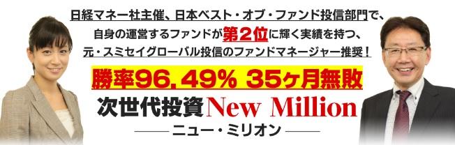 %e7%94%9f%e6%96%b9%e3%82%b5%e3%83%96